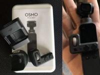 DJI готовится представить экшн-камеру на миниатюрном стабилизаторе