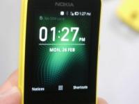 Новый мобильный телефон Nokia получил экран диагональю 1,77 дюйма и аккумулятор емкостью 800 мАч