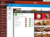 Приложение POS Sector: софт и оборудование для автоматизации кофейни