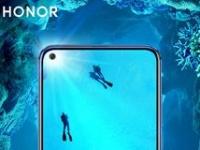 Все расцветки Honor View 20 (V20) на официальных изображениях