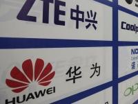 Huawei и ZTE исключены из кандидатов для госзакупок в Японии