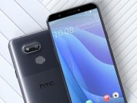 Анонс HTC Desire 12s: недорогой смартфон с необычным дизайном