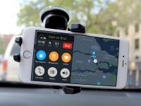 Приложения для iOS: Как проверить, какой софт используют ваше местоположение на iPhone?