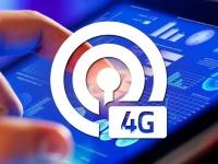 4G антенна: основные плюсы