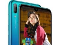 Рассекречен доступный смартфон Huawei Y7 (2019)
