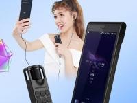 Анонс Hibom HB01: китайский смартфон для стримеров