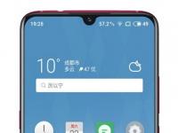 Meizu Note 9 получит 48-Мп камеру и «Snapdagon 6150»