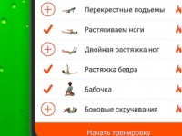 Приложения для Android: Делаем разминку правильно – обзор 4 программ