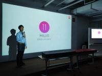 Xiaomi начала работать над MIUI 11: релиз с Mi 9?