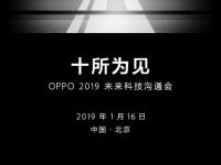 OPPO готовит десятикратный зум для смартфонов