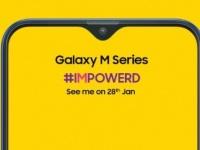 Известна стоимость смартфонов Samsung Galaxy M