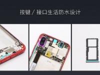 Redmi Note 7 получил ограниченную водозащиту