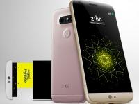 LG готовит к анонсу смартфон с дополнительным экраном-чехлом: G8?