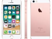 Запасы iPhone SE по $250 закончились почти сразу же после возобновления продаж