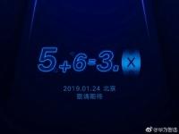 Huawei представит первый 5G-роутер с поддержкой стандарта Wi-Fi 6 уже завтра