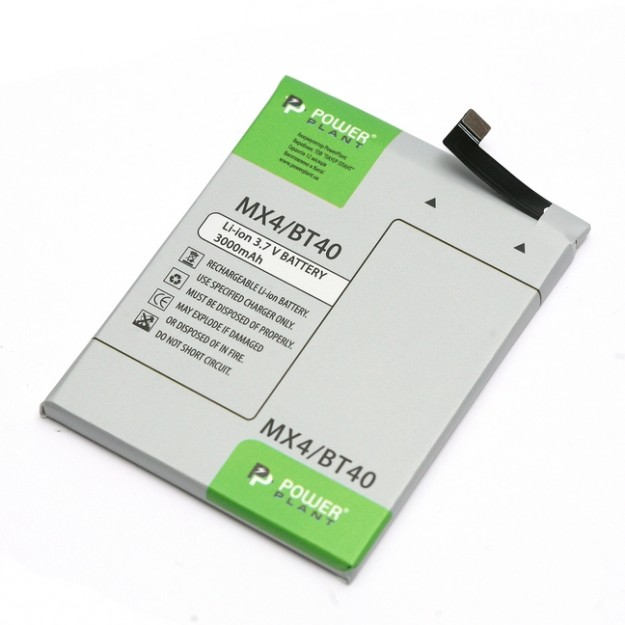 аккумулятор для смартфона
