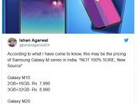 От $113 за версию с 2 ГБ до $183 за вариант с 4 ГБ: опубликованы цены всех версий бюджетных смартфонов Galaxy M10 и M20