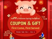 Китайский Новый год с Coolicool.com: Скидки, купоны и много смартфонов
