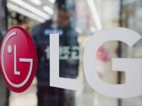 Смартфон V50 ThinQ может стать первым 5G-аппаратом LG