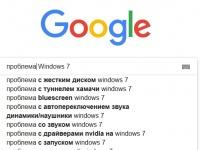 SMARTlife: 10 вопросов к Google о Windows 7