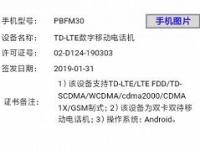 Новинка Oppo получит экран диагональю 6,2 дюйма и аккумулятор емкостью 4100 мАч