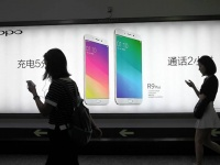 OPPO готовит смартфон среднего уровня с 6,2 дисплеем и тремя камерами