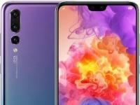 Huawei объявляет о новой цене на фотофлагман Huawei P20 Pro - 22999 грн