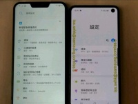 Предрелизный образец Samsung Galaxy S10e на живых фото