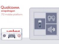 Анонс Qualcomm Snapdragon 712: игровой 10-нм чип для среднего класса