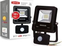 Светодиодный прожектор - идеальный выбор для освещения торгового зала