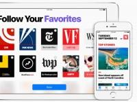Мы хотим половину: Apple будет забирать себе 50% всей выручки новостного сервиса с платной подпиской
