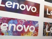Lenovo приписывают намерение начать выпуск музыкальных смартфонов