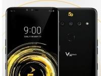Появилось официальное изображение LG G8 ThinQ