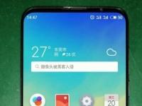 Meizu 16s получит классический дизайн без вырезов