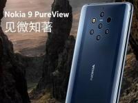 Подробные характеристики Nokia 9 PureView