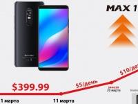 Новый смартфон Blackview Max 1 с проектором стартует на предпродаже за $399,99 со скидкой 43% плюс подарки