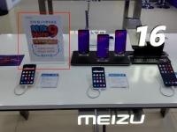 Конкуренции не выйдет: Meizu Note 9 окажется заметно дороже Redmi Note 7 Pro