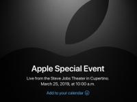 «Шоу начинается!»: Apple приглашает на весенний анонс новинок