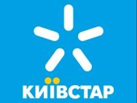 Продажи смартфонов в магазинах Киевстар выросли на 20%