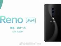 Смартфон Oppo Reno с 10-кратным зумом получит 8 ГБ ОЗУ и 256 ГБ флэш-памяти