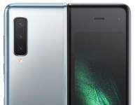 Релизный образец Samsung Galaxy Fold на видео