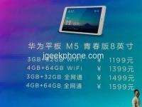 Два динамика Harman Kardon, четыре микрофона, Kirin 710 и 8-дюймовый экран. Представлен планшет Huawei Mediapad M5 Lite