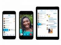 Программы для Android: Преимущества программы-мессенджера Skype