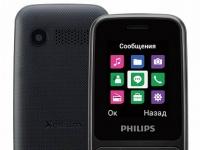 Телефон Philips Xenium E125 поддерживает две карточки SIM