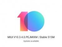MIUI 10.3.4 для Pocophone F1 добавила Game Turbo и запись 4К@60fps