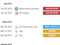 HTC удалила свои приложения из Google Play: конец или перезагрузка?