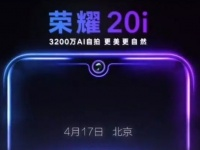 Huawei представит новые смартфон и ноутбук Honor через неделю