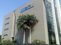 Meizu перешла на государственное финансирование