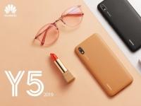 Huawei начинает продажи смартфона Y5 2019 в Украине (3 499 грн)
