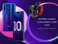 Смартфон HONOR 10i с тройной камерой: скоро в Украине по цене 7499 грн
